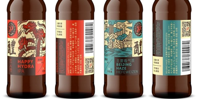 Lost in Translation: CODO Design walks us through branding a Chinese craft brewery